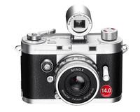 MINOX DCC 14.0 Digital Camera